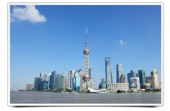 shanghai internship program